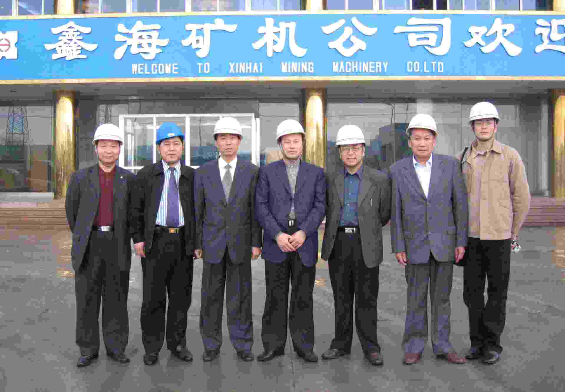 Shanxi iron ore magnetic production line